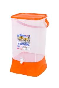 Verona Water Dispenser EZY-Y3 IB30